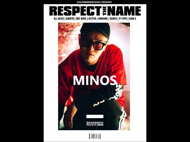 RESPECT THE NAME (MINOS) [Offiicial Teaser]