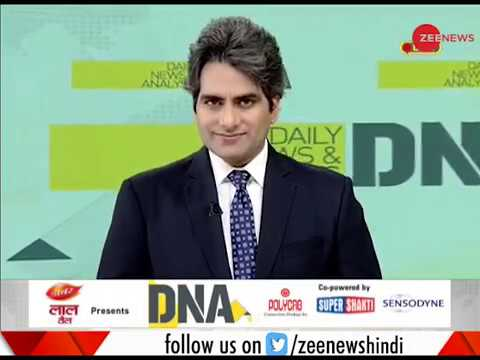 Watch Daily News and Analysis with Sudhir Chaudhary, 03rd June, 2019