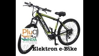 Elektron e-Bike Preview