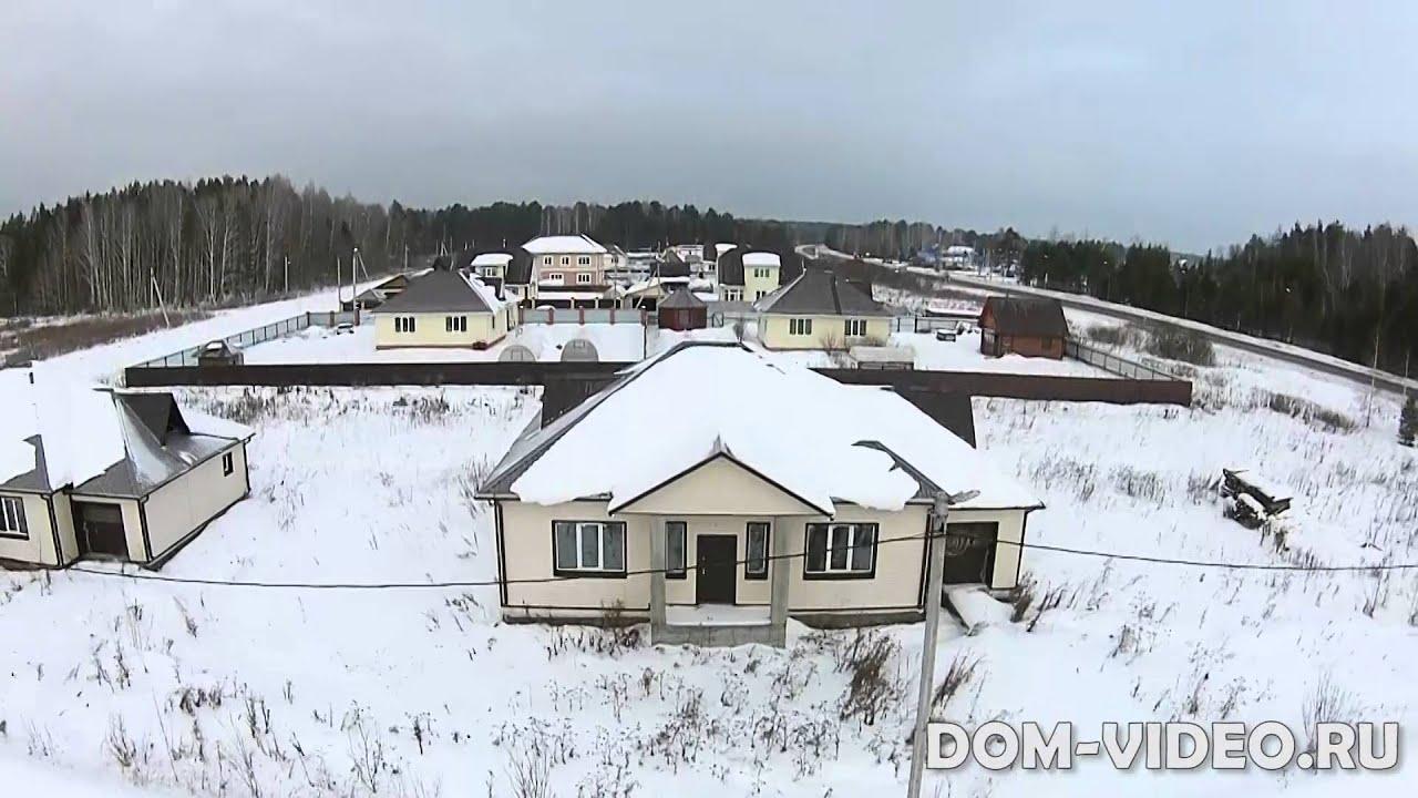 Продается дом в пос. Боровский (Тюмень) - YouTube