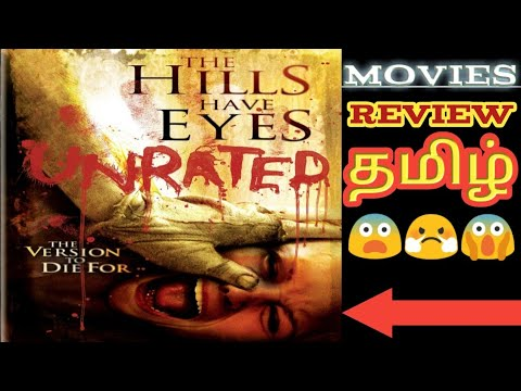 The Hills Have Eyes 2006 Thriller Hollywood Movies Tamil Review
