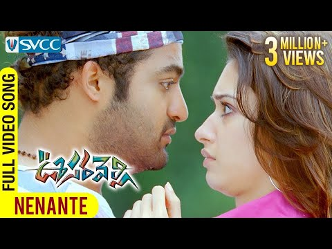 Oosaravelli Movie | Nenante Video Song | Jr NTR | Tamanna | DSP | Surender Reddy