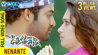 Oosaravelli telugu movie video songs. nenante full hd song featuring jr. ntr, tamanna / tamannaah bhatia. is directed by surender red...
