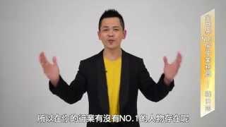 全世界NO1房仲業務員 - 羅伯茲 (繁體中文)