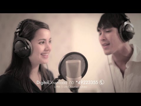 [Kara+Thai+EngSub] ♫ Nadech Yaya - LaeoRaoJaDaiRukGunMai (Are We Going to Love Each Other?) RFTD♬