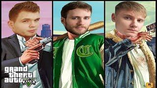 GTA V FUNNY MOMENTS - GUCIO & OVERPOW & ARQUEL