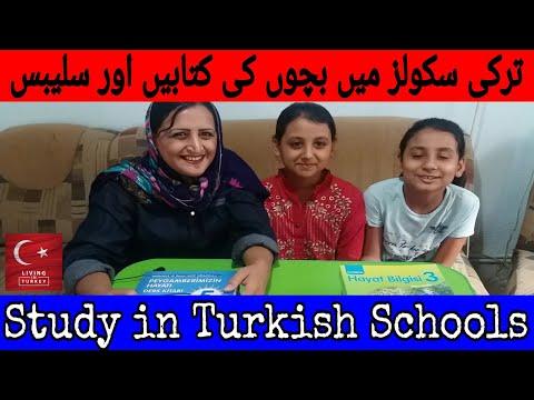 Syllabus of Turkish Schools / Books in Schools of Turkey / Education in Turkey | Living in Turkey
