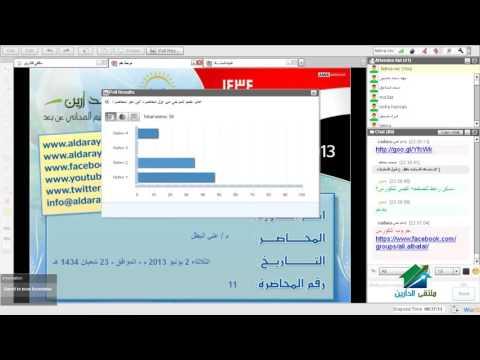10 Learn Advanced Web Design Course 01 Arabic Course Lecture 10