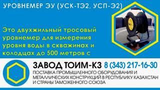 видео Гидрогеологическая рулетка РГЛМ