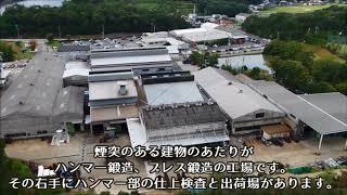 まこと工業(株) 会社全景
