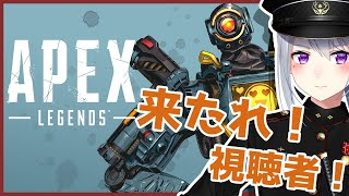 【APEX】視聴者参加型!!ワイを強くしてくれさい!!【にじさんじ / 樋口楓】