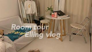 [vlog] 7평 오피스텔 룸투어 | 소소한 랜선 집들…