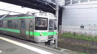 721系普通列車