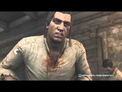 ПРОХОЖДЕНИЕ Assassin's Creed 3. ЭПИЗОД 31: Тюрьма БРАЙДУЭЛЛ