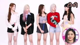 Download lagu Ryujin and Lia - Heating us Up🔥   JINLIA   ITZY