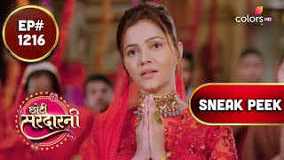 Shakti | शक्ति | Episode 1216 | Coming Up Next