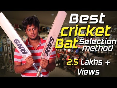 How To Choose CRICKET BAT ? | Buying New Bat | Nothing But Cricket