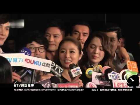 Ruby Lin và d9oann2 phim 16 mùa hè trả lời pv tại lễ trao giải Kim Chung 50  tối 26/09/2015