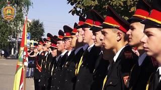 День знаний в Могилевском областном кадетском училище