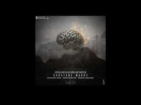 آهنگ جدید ارشاد به نام سرطان مغز