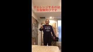 お笑い芸人「安田大サーカス」のHIROが挑戦! mystaアプリでは、大手芸...