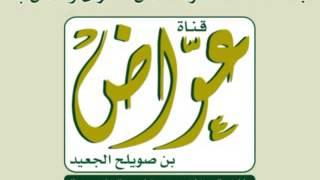 094 سورة الشرح ـ عبدالله بصفر
