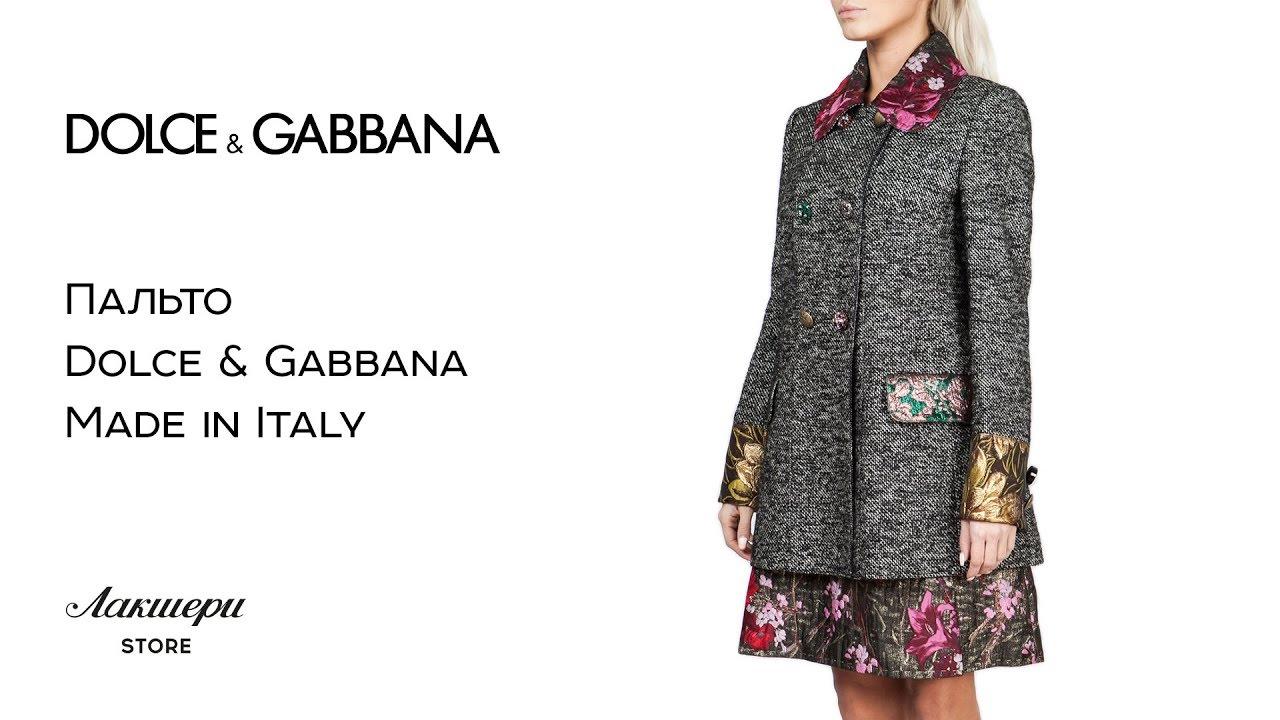 В интернет-магазине тотоgroup и во всех магазинах сети вы можете купить женские кожаные пальто. Бесплатная доставка и низкие цены!. Вы можете приобрести фирменное женское кожаное пальто в интернет магазине тото или в наших точках продаж. Мы отвечаем за качество наших изделий.