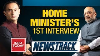 Watch Amit Shah's exclusive interview to India Today  #Newstrack #ITLivestream #ShahOnIndiaToday