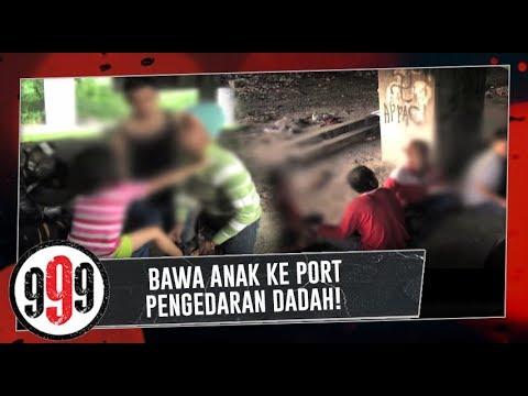 Bawa anak ke port pengedaran dadah! | 999 (1 Januari 2019)