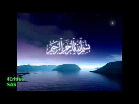Quran surah An-Nisa'  Reciter Mohammed Al-Muhasny  (4)