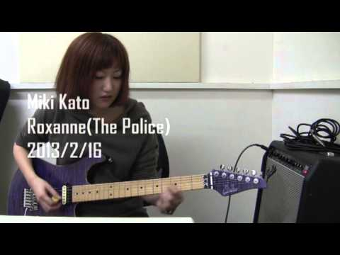 Miki Kato - Message in a Bottle/Roxanne/Every Breath You Take (Police)