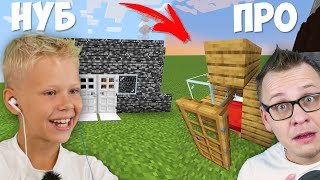 Test for Noob !!! Minecraft competition! Whose house is better?