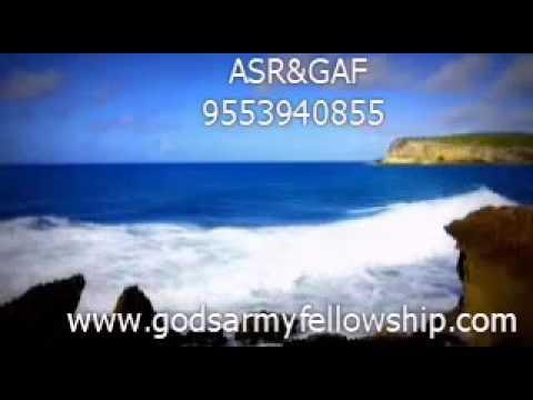 Rajulaku rajuvu christian song GodsArmyFellowship
