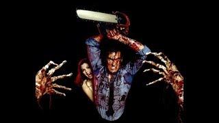 Эш Уильямс и зловещие мертвецы