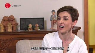 Publication Date: 2020-11-24 | Video Title: 香港教育大學張仁良太太係法國人!19歲法國讀書認識 為追張仁