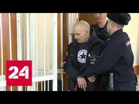 Мошенничество с землей: главный полицейский Бердска и его дочь поделили прибыли пополам - Россия 24