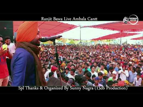 Ranjit Bawa Live| Jean 2 |New Latest Punjabi Songs 2017|Dhiman Movies|Arjan Gill Sound