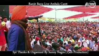 Jean 2 (Live) (Ranjit Bawa) Mp3 Song Download