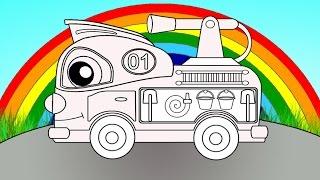 Развивающие мультики про машинки и цвета Волшебная Радуга. Пожарная Машина