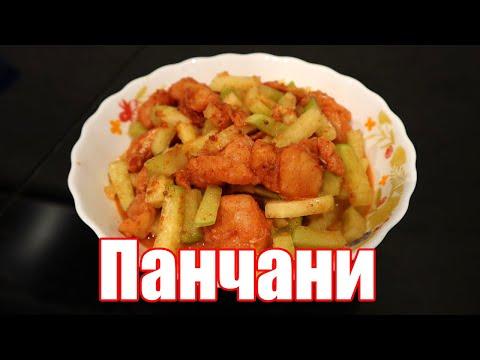 Острый салат из рыбы с редькой по корейски! Самый мужской салат! Классная закуска к любому столу!