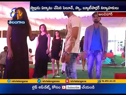 Beauty & Spa Trade Expo Begins  | at jalavihar | Hyderabad