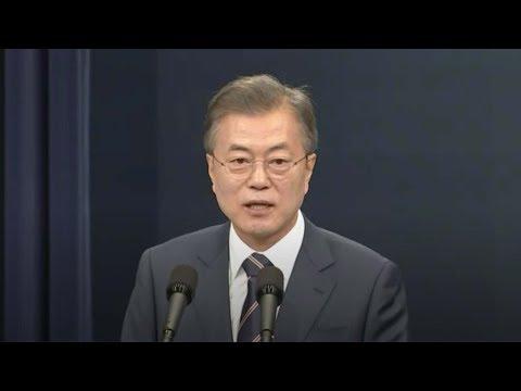 Moon: Kim, Trump wish success of DPRK-US summit 'wholeheartedly'