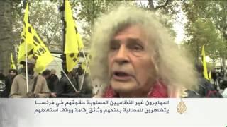 تظاهرة لوقف استغلال المهاجرين غير النظاميين في فرنسا