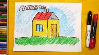 Как рисовать Дом. Урок рисования для детей от 3 лет | Раскраска для детей(Я сделал урок рисования для детей, покажу как можно нарисовать дом, это я делаю очень просто и поэтапно...., 2015-11-18T14:46:05.000Z)
