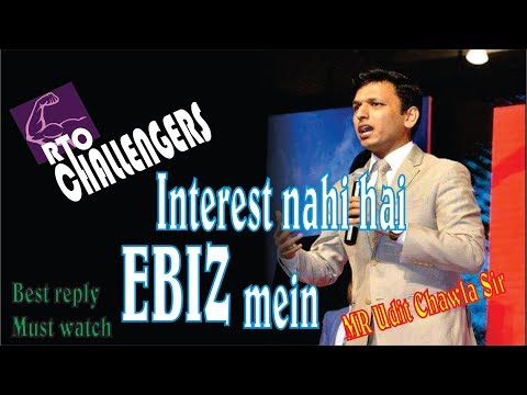 मुझे ebiz में interest नही है l follow up by Udit chawla sir