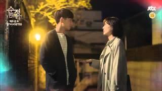 Влюбиться в Сун Чон/Падение в невинность Превью 5 серии