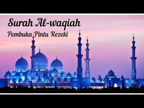 surah-al-waqiah-|-muzammil-hasballah