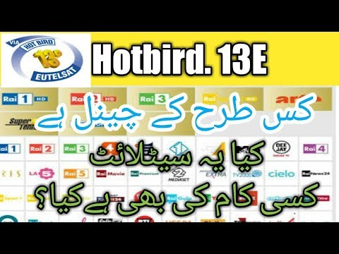 Channel Detail In Hotbird 13E