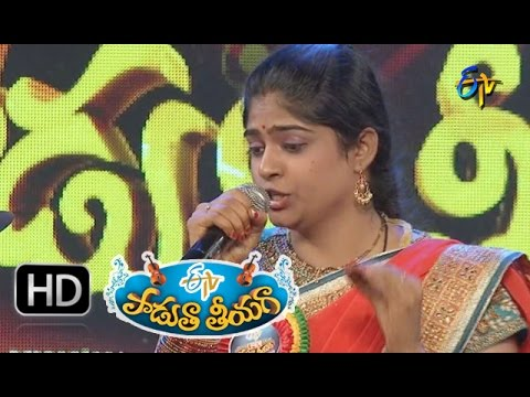 Thaye Yashoda Song - Shivani Performance in ETV Padutha Theeyaga Final - 15th February 2016