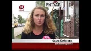 В Мичуринске на месте детской площадки появится цех по производству ритуальных атрибутов /НВ/